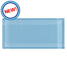 New! Pure Mermaid Glass Tile